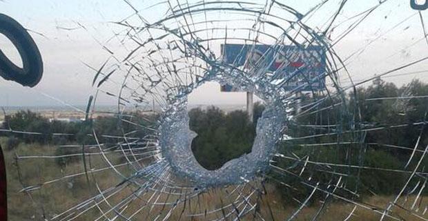 Taraftarımıza saldırı: 2 yaralı