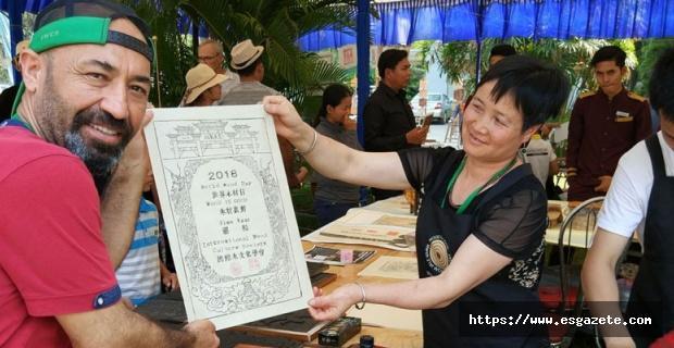 Eskişehirli öğretmen Kamboçya'da Türkiye'yi temsil etti
