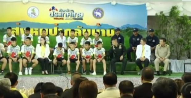 Taylandlı çocuklar ilk kez kamuoyu önüne çıktı