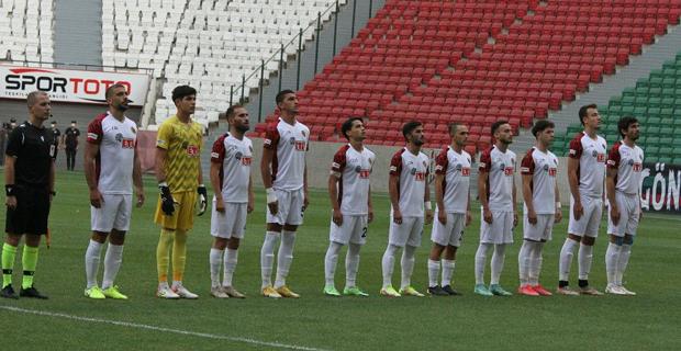 Eskişehirspor galibiyeti koruyamadı