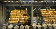 Çeyrek altının fiyatı 1 senede 220 TL arttı
