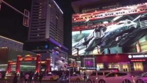 Çin'de 3 boyutlu dev ekran gösterime sunuldu