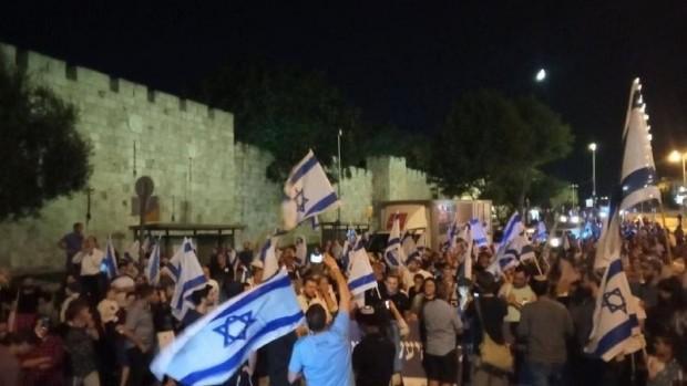 Fanatik Yahudiler, Doğu Kudüs'te yürüyüş düzenledi